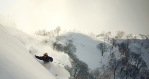 Hakuba Goryu Deep Powder