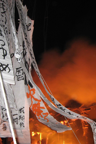 nozawa onsen fire festival prayer flags and fire