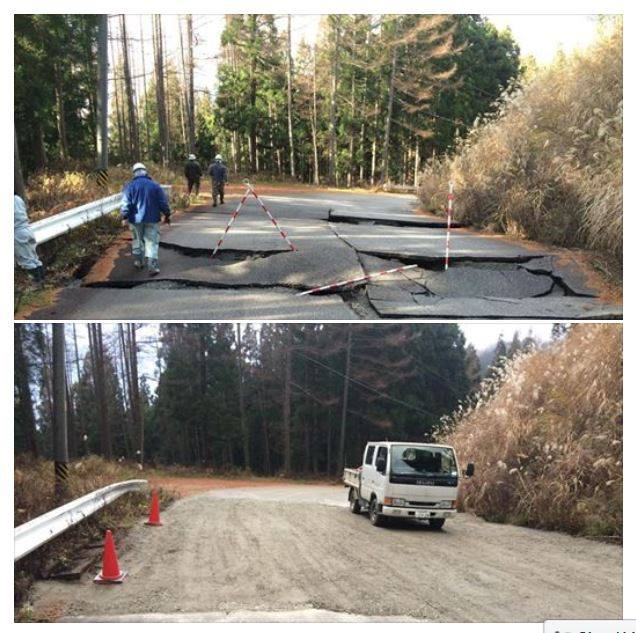 The response to the earthquake has been amazing. Damaged roads like this one are quickly being repaired.
