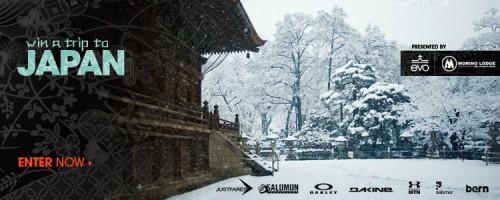 EVO free trip to Japan